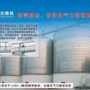 酒厂稻壳除杂、除灰、仓储及气力输送专项
